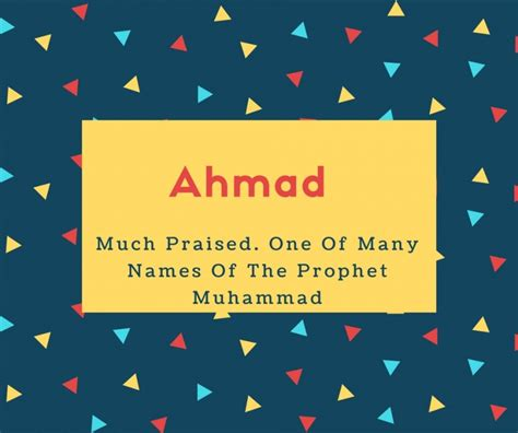 What is Ahmad Name Meaning In Urdu - Ahmad Meaning is بہت